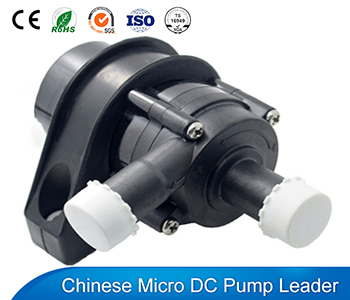 Motorcycle Electric Water Pump