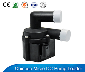 Car Electric Water Pump VP50T