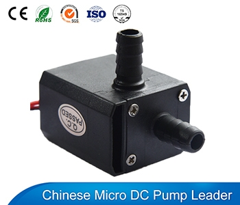 Mini Water Circulation Pump