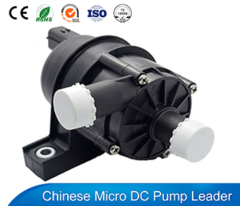 Motorcycle Electric Water Pump VP62C