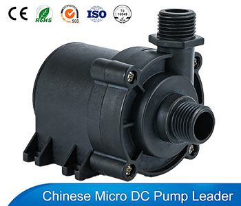 small submersible water pump