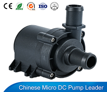 small dc water pump