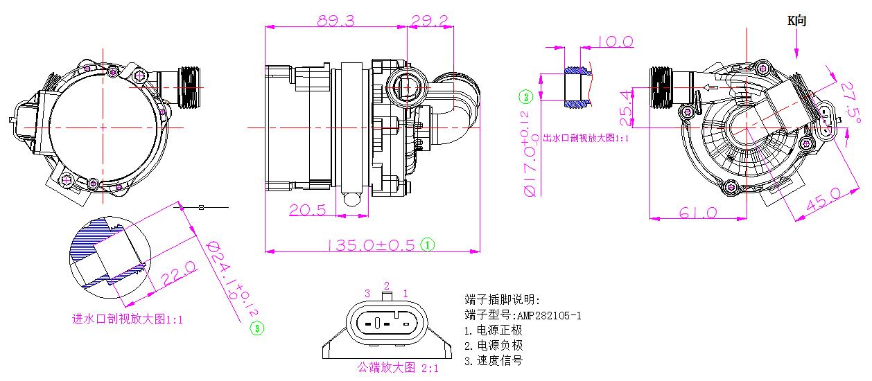 dp8003 pump size